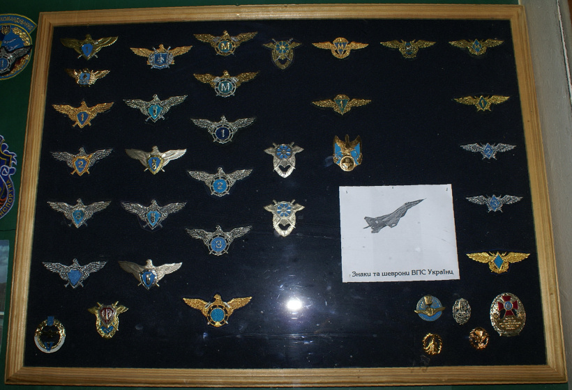 Знаки і шевронами ВВС Україна