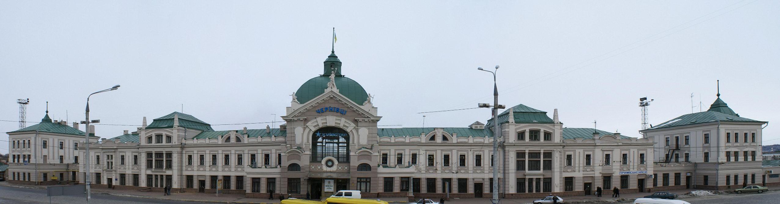 Фото Черновцы Вокзал панорама