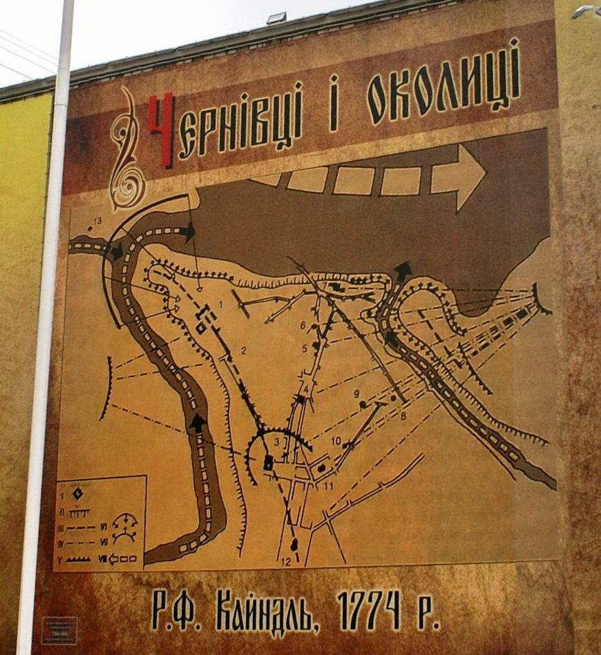 Черновцы центральная площадь фото