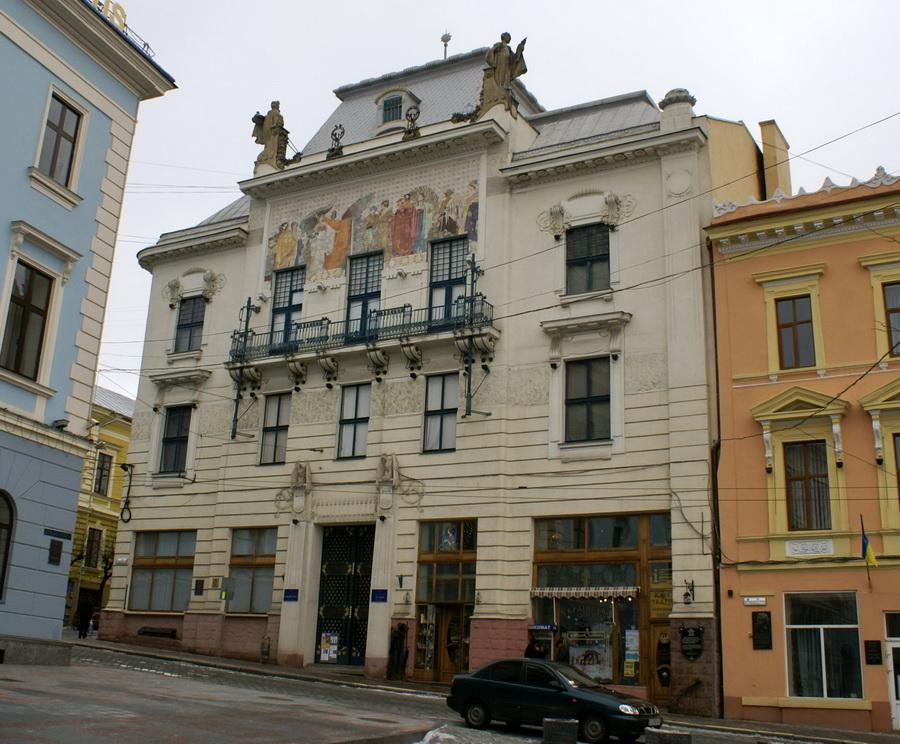 Черновцы Художественный Музей фото