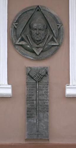 Черновцы достопримечательности на Кобылянской Моисей Альтман