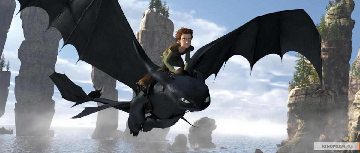 Обзор  рецензия отзыв Как приручить дракона (How to Train Your Dragon)