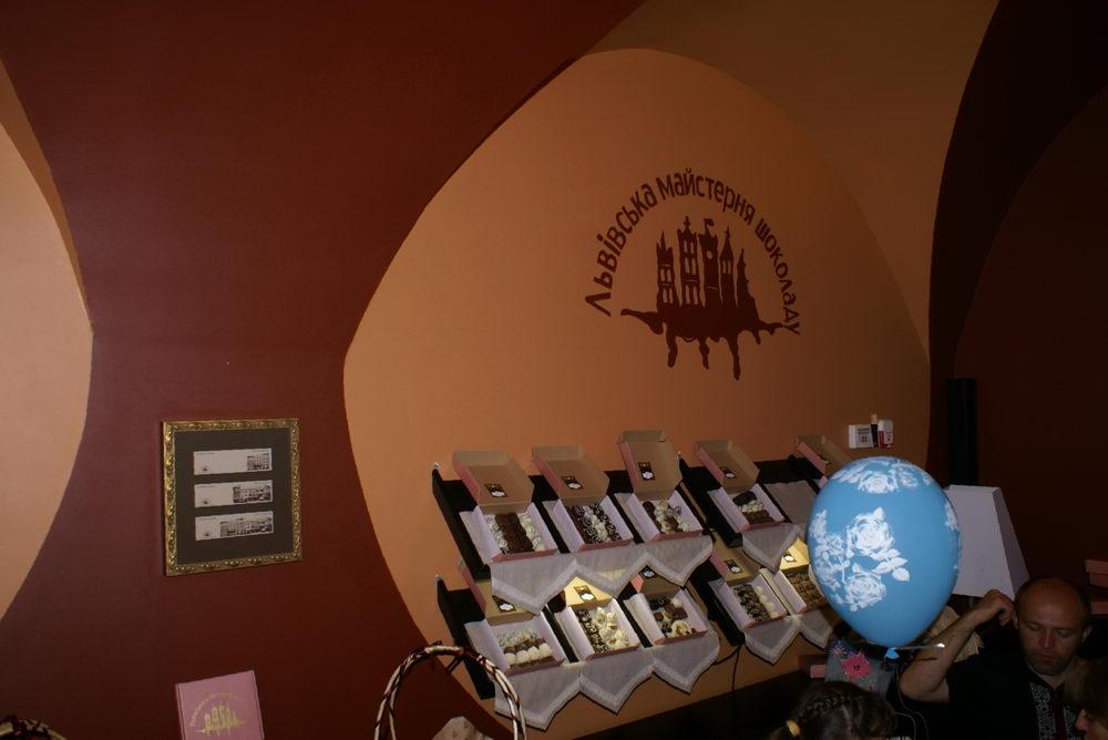 Львов. Кондитерьска Львівська Шоколадна Майстерня (кондитерская Львовская мастерская шоколада)