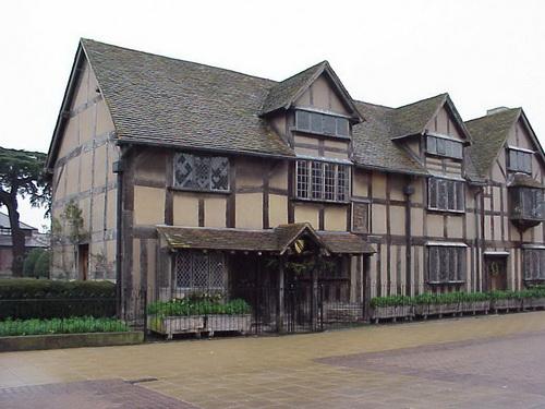 Дом Шекспира / Shakespeare House