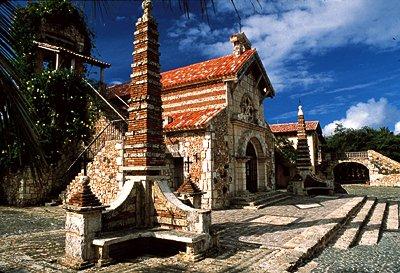 Индивидуальные туры по Доминикане в Альтос-де-Чавон