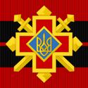 Герб УПА