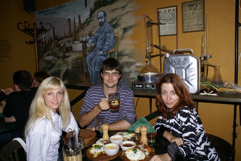Отдых во Львове. Часть #8. Гасова Лямпа