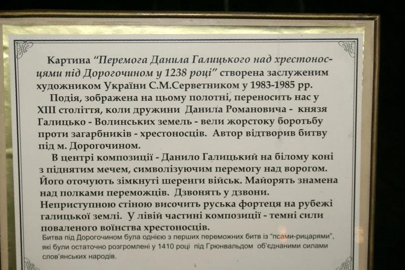 Отдых во Львове. Достопримечательности - Городской арсенал (музей Арсенал Львова или музей оружия Львова)