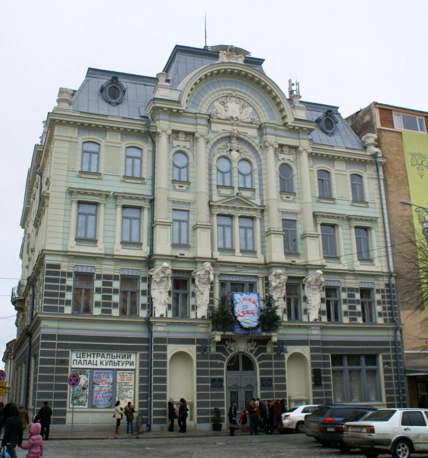 Черновцы достопримечательности Театр и Театральная площадь Еврейский дом фото