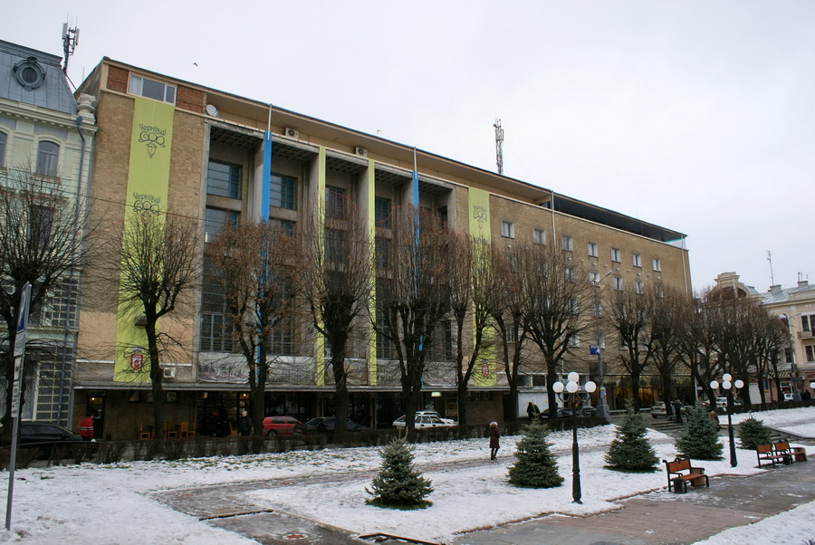 Черновцы достопримечательности Театр и Театральная площадь фото