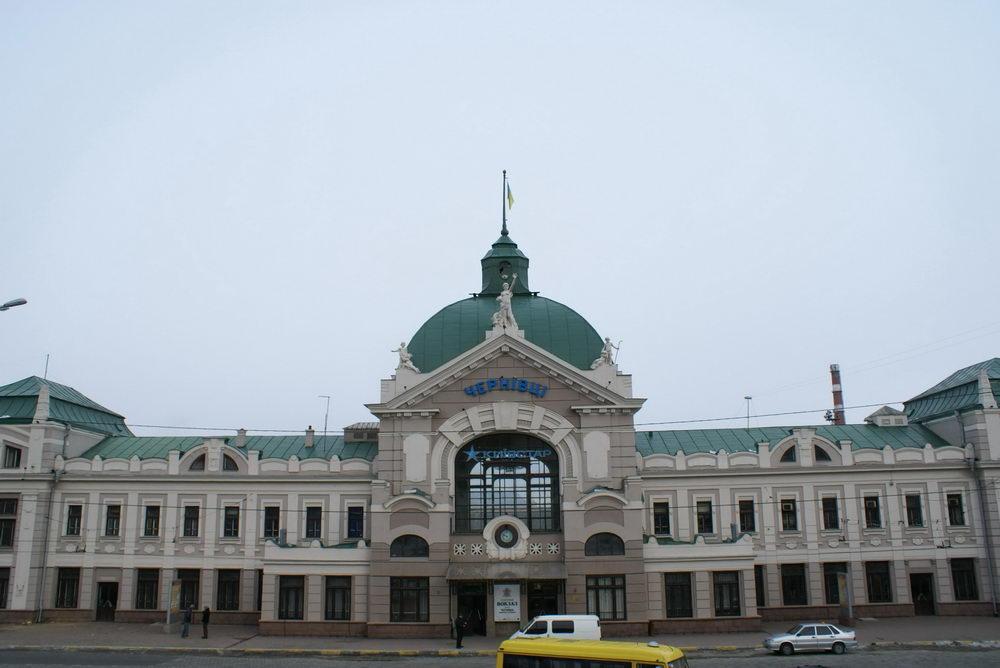 Фото Черновцы Вокзал