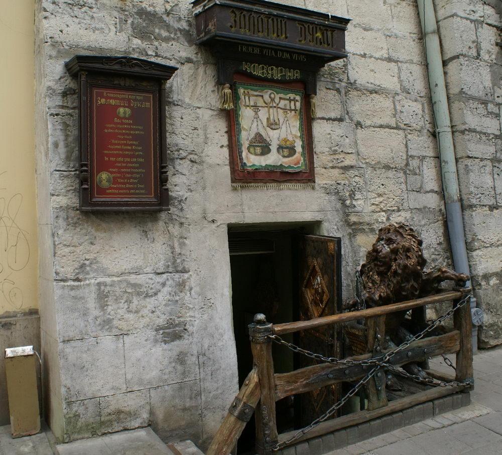 Львов. Чоколядова кав'ярня Золотий Дукат (кофейня Золотой Дукат)