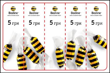 мультискретчевые карты Beeline