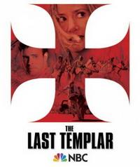 Последний тамплиер / The Last Templar